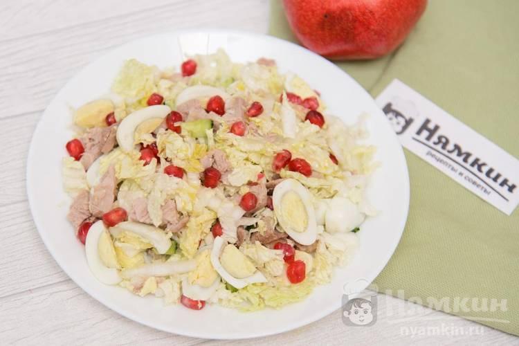 Праздничный салат с пекинской капустой, гранатом и мясом индейки