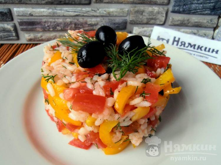 Салат с рисом, помидорами и маслинами