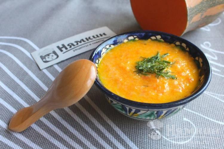 Тыквенный суп-пюре с молоком и овощами