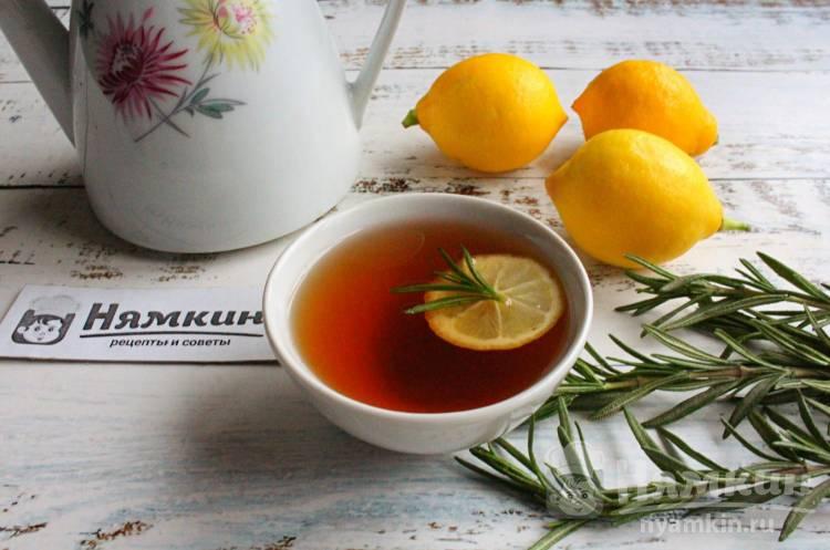 Черный чай с розмарином, чабрецом и лимоном