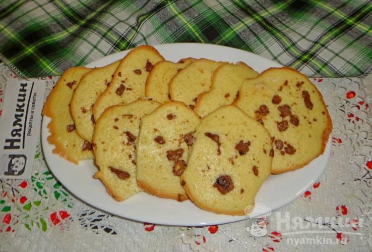 Бисквитное печенье с шоколадом в духовке