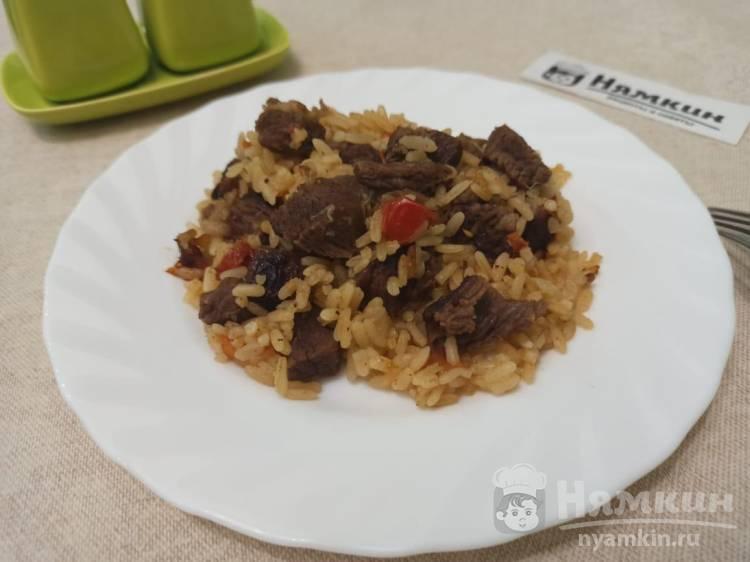 Вкусная говядина с рисом и помидорами в мультиварке
