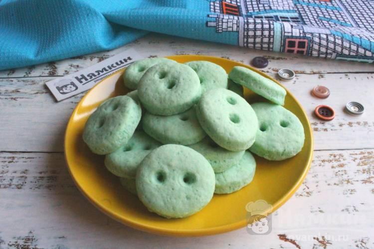 Песочное печенье Ванильные пуговицы на детский праздник