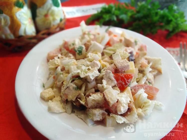 Салат Цезарь с курицей, помидорами и сыром