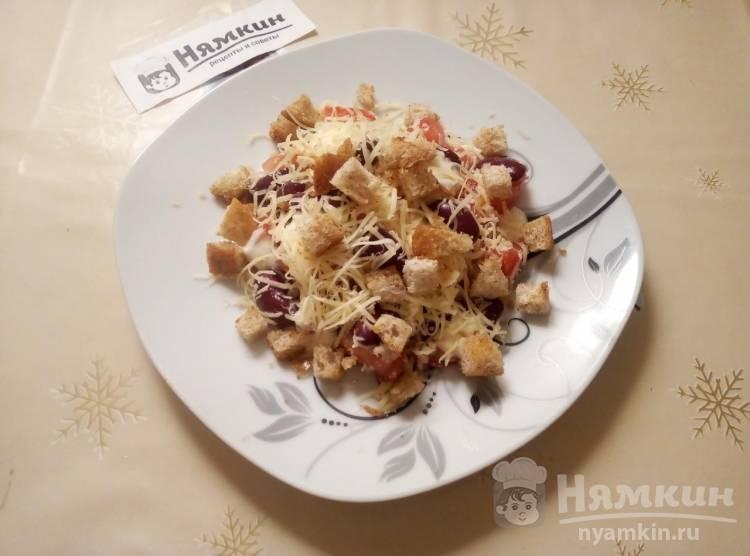 Салат с помидорами, сухариками, консервированной фасолью и сыром