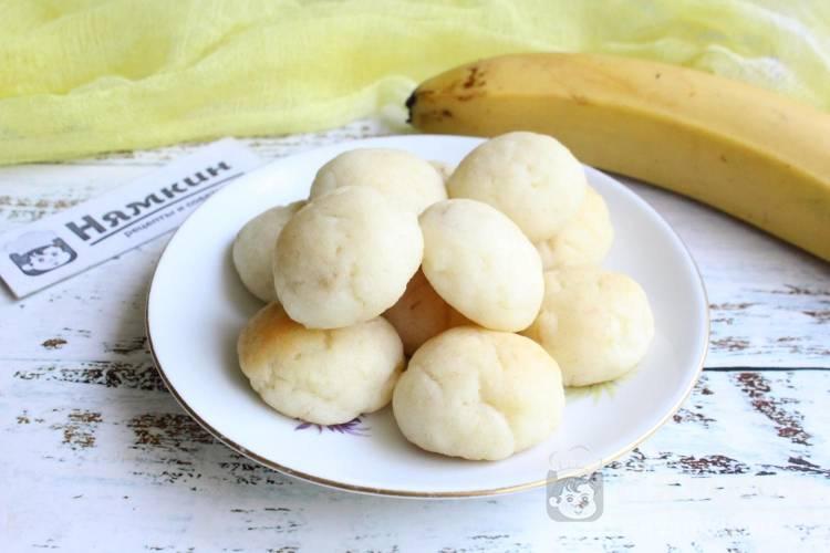 Творожное печенье с бананом на скорую руку