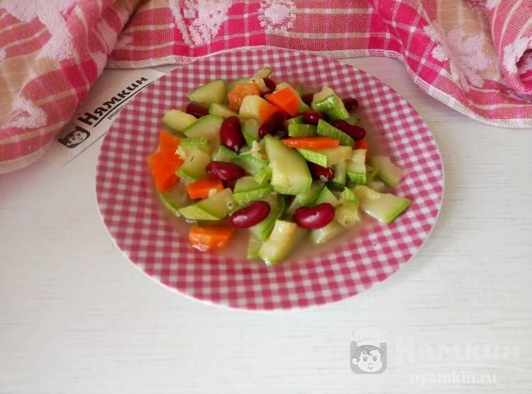 Овощной гарнир из кабачков, моркови и красной консервированной фасоли