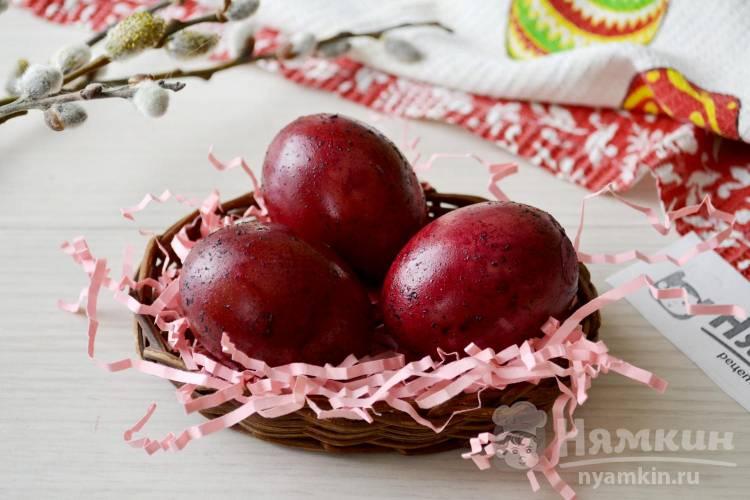 Как покрасить яйца свекольным соком на Пасху