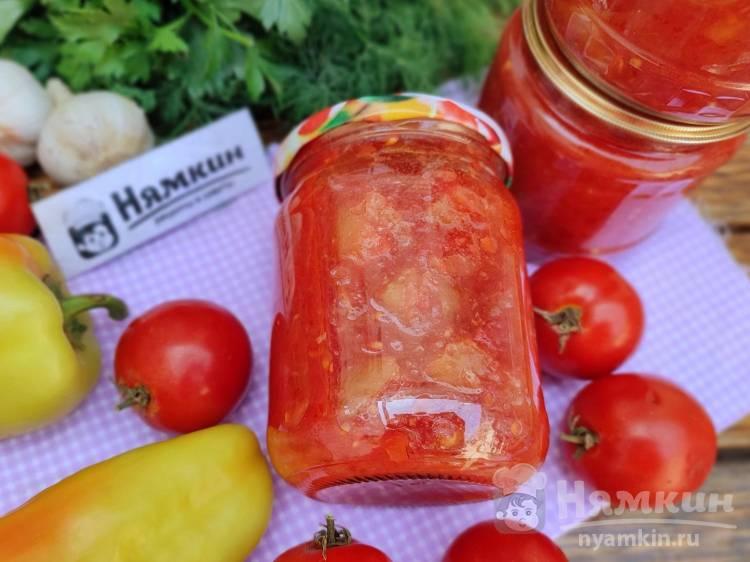 Лечо из перца и помидоров с чесноком на зиму
