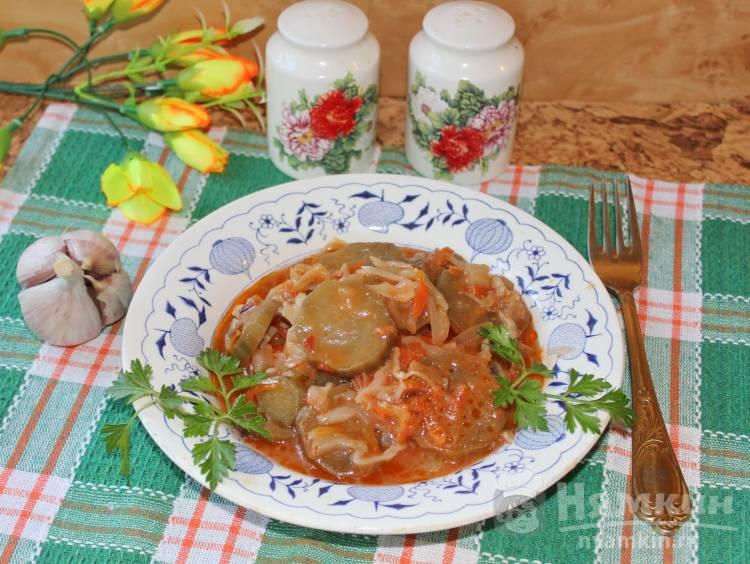 Овощное рагу с баклажанами и капустой - фото шаг 7