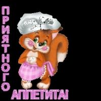 Аватар пользователя anzhelika